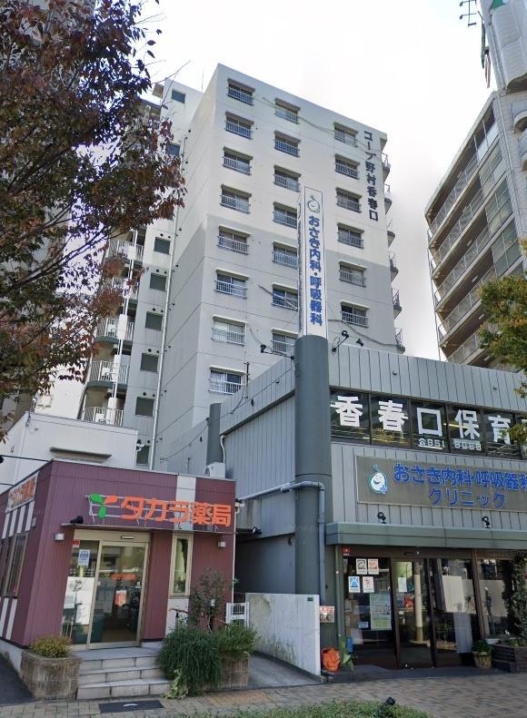 コープ野村香春口