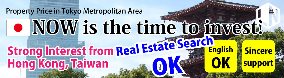 It's time to invest in Japan! Let's start to search properties!