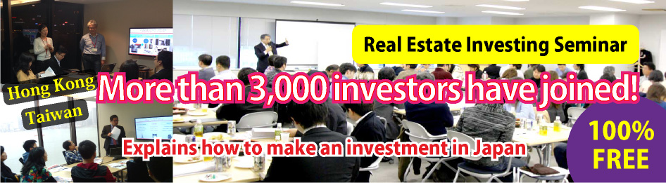 There has been already more than 3,000 people who took part in our seminars! In our seminar, we will introduce investment tactic which is easy to understand even for amateur to you.
